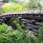 日本三大奇橋