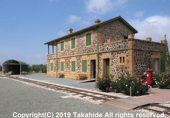 キプロス鉄道博物館