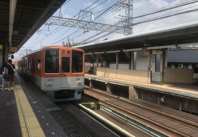 直通特急 (山陽電車)