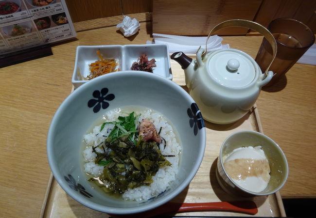だし茶漬けえん 成田空港店