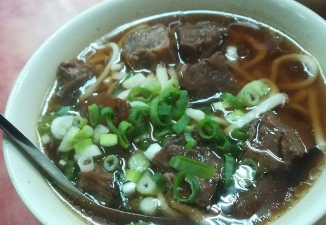 富宏牛肉麺