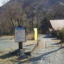 梅ケ島キャンプ場