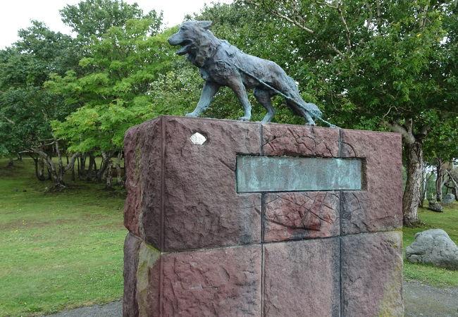 南極観測樺太犬記念碑 樺太犬供養塔