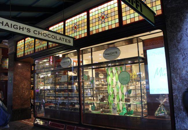 老舗のチョコレートメーカー