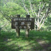 静かな吉野山
