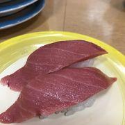 佐渡島の美味くて安い回転寿司