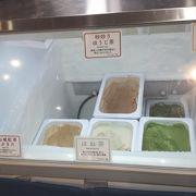 新しくなって、濃厚な抹茶のアイス、かき氷、スイーツなどたくさん買えます