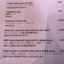 サラダ、温かい料理のメニュー