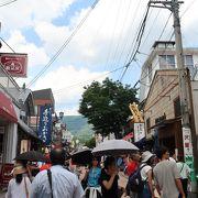 夏の旧軽井沢銀座は賑わっていました!