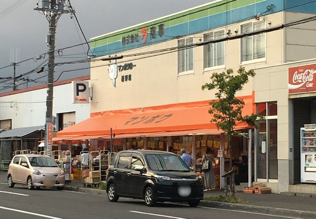 スーパー マンボウ (西野店)