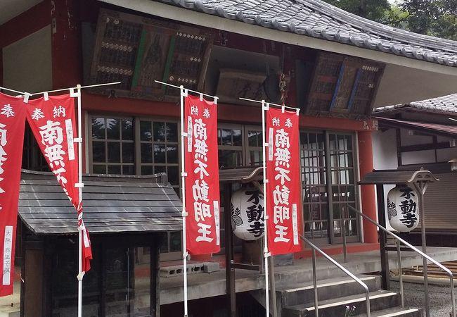 長瀞山 不動寺
