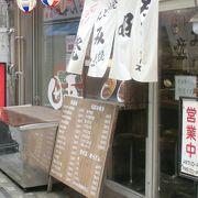 麺カリカリ