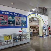 奈良尾観光情報センター