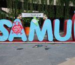 セントラル フェスティバル サムイ