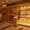 写真:さち福やCAFE 汐留シティセンター店