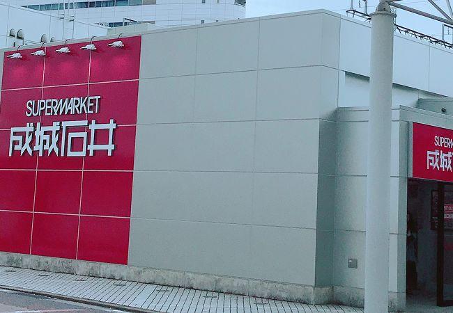 成城石井 名古屋駅広小路口店