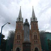 聖母マリア大教会