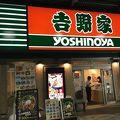 写真:吉野家 有楽町店