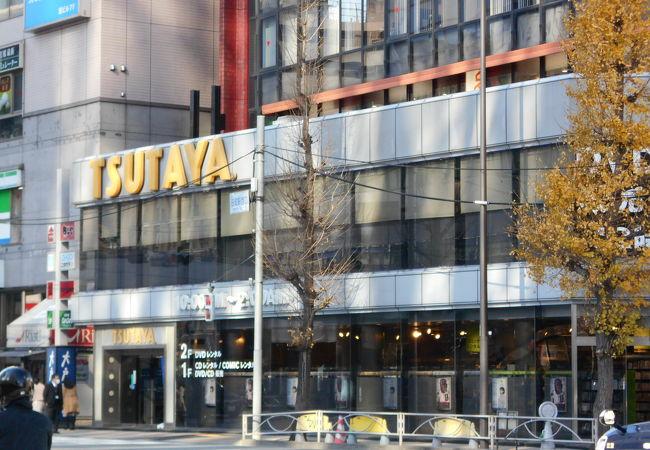 ツタヤ (田町駅前店)