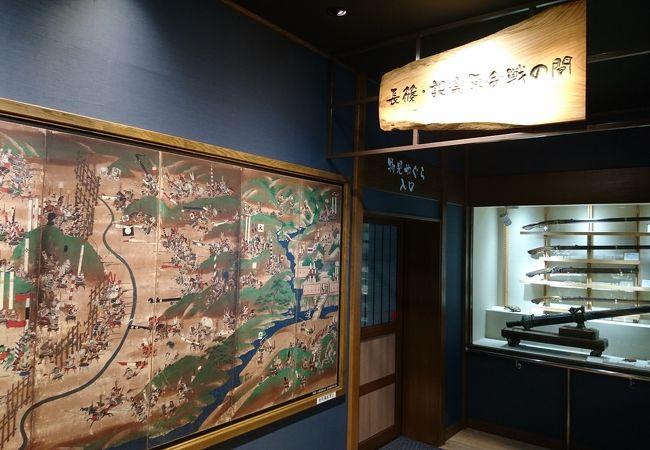 長篠設楽原パーキングエリア(下り)