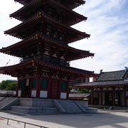四天王寺の五重の塔