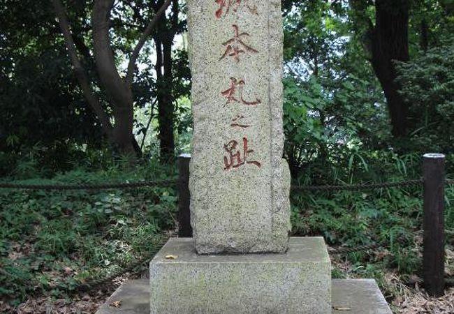 滝の城址公園