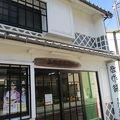 写真:上田屋本店