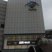 長崎駅に隣接