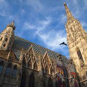 ウィーンといえばここに行かなくては。