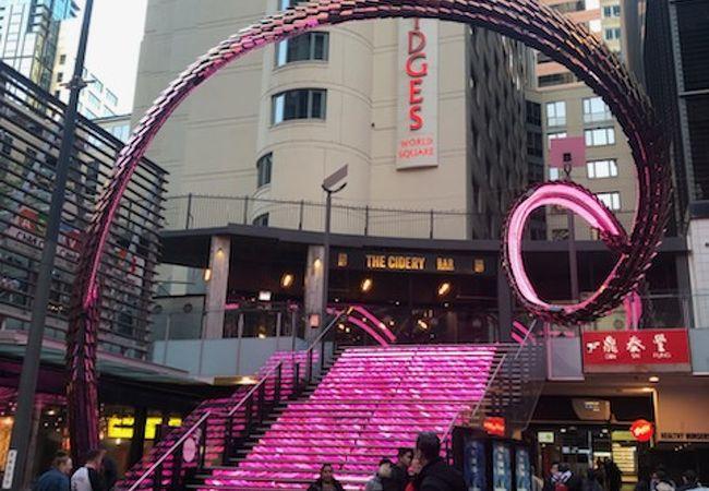 SYD World Square Shopping Centre