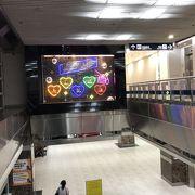 台湾のゲートウェイに便利な空港