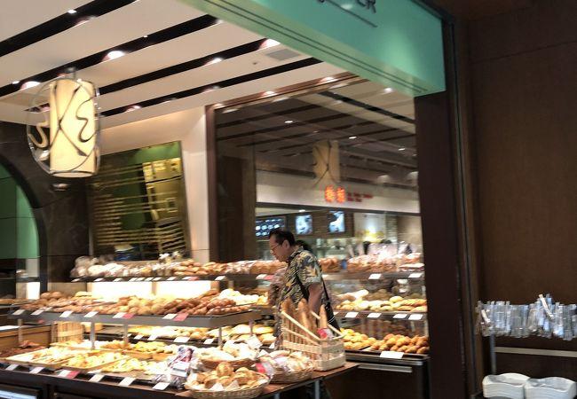 メゾンカイザー 東京ミッドタウン店