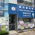 写真:松阪市観光情報センター