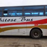 チャイティーヨーに行くならここから長距離バスで
