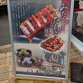 写真:喜八洲総本舗 本店