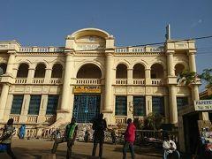 バマコ 中央郵便局