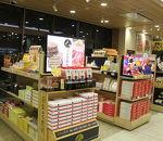 越後川口サービスエリア(下り線) ショッピングコーナー