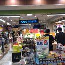 ANA FESTA 佐賀ロビー店