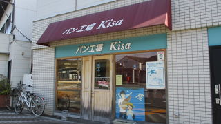 パン工場 Kisa