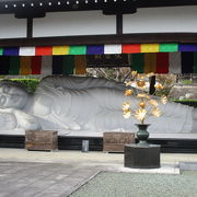 必見のお寺です