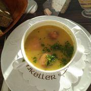 スープがおいしい