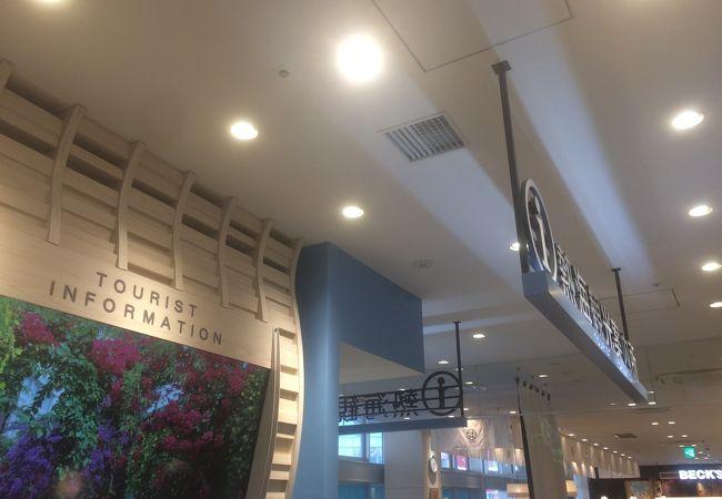 熱海駅観光案内所コンシェルジュ