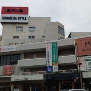 金沢にあるデパート
