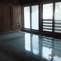 「ぬぐだまる湯っこ」の温泉の内湯
