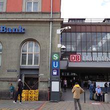 ミュンヘン中央駅 (ハウプトバーンホフ)