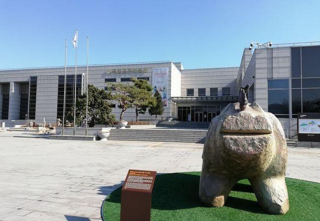 国立公州博物館