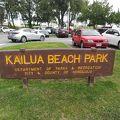 写真:カイルア ビーチパーク