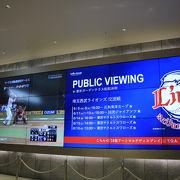 Public Viewingで野球観戦