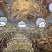 美しい図書館