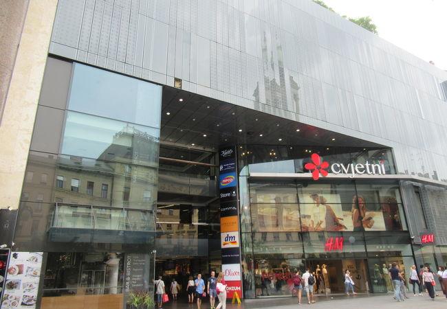 Cvjetni center mall
